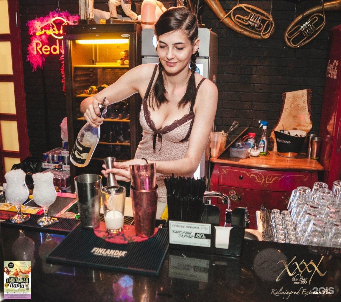 Ночной клуб 4 икса калининград секс в ночных гей клубах