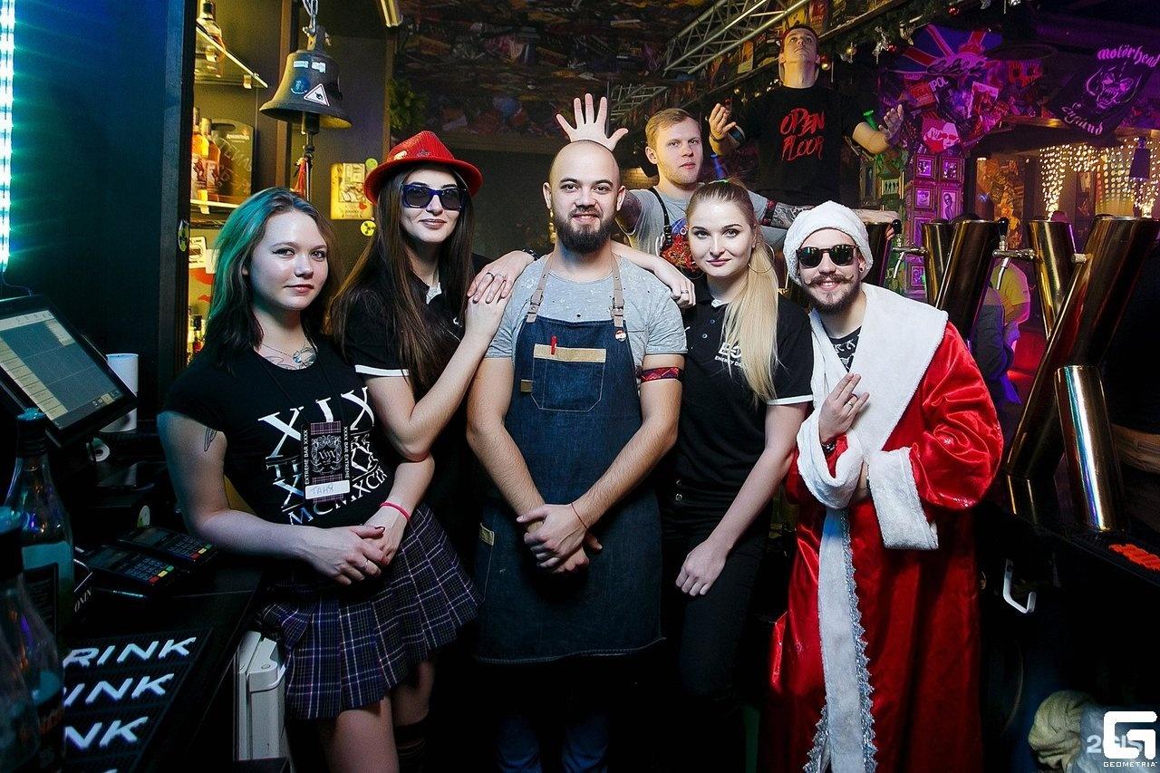 Ночной клуб 4 икса калининград закрытые клубы в магнитогорске на