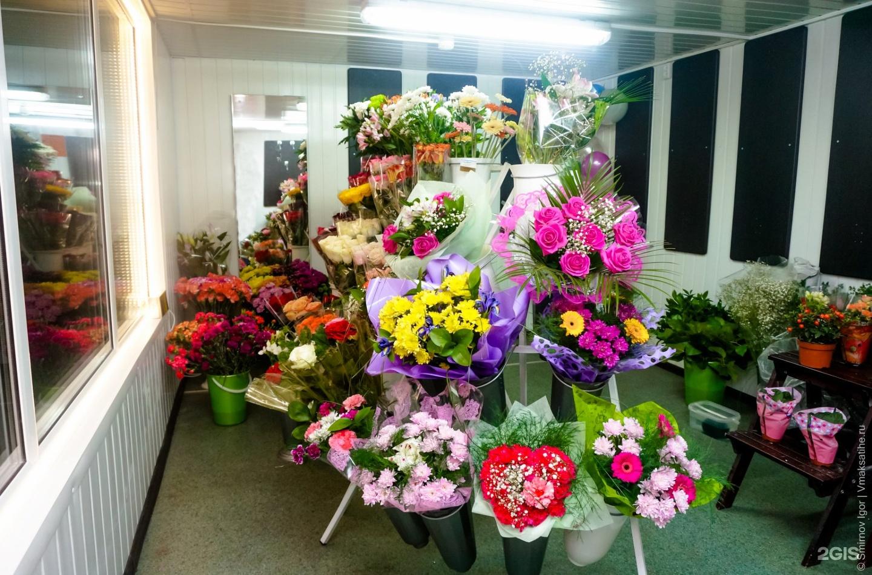 Доставка цветов магазин цветов и подарков ижевск, кипре