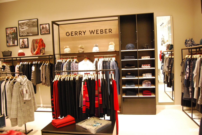 Вебер Магазин Одежды