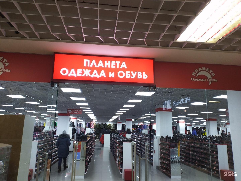 Магазин Планета Московское Шоссе