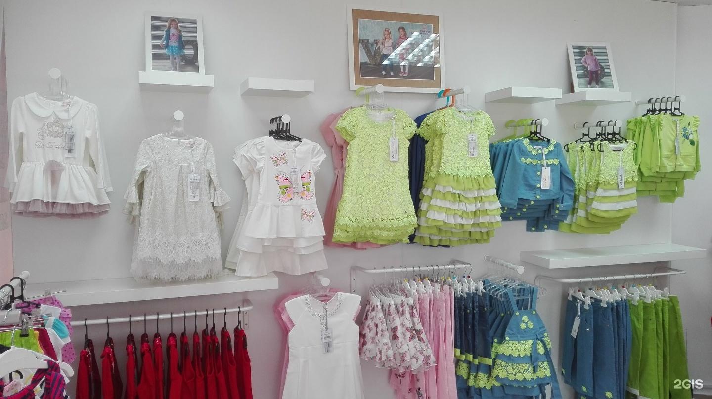Детская Одежда Интернет Магазин Тагил