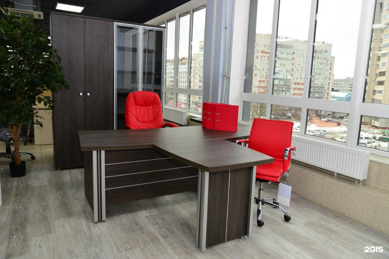 Магазин офисной мебели волгоград