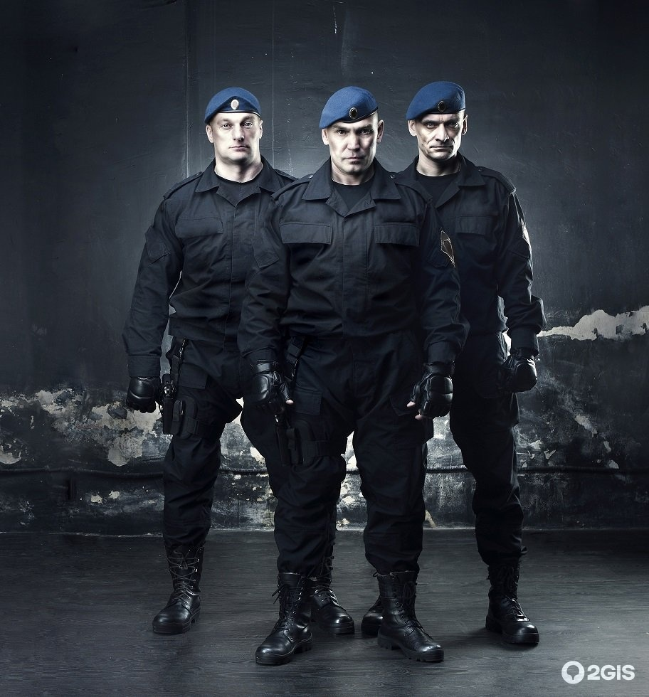 Картинки предприятия охраны