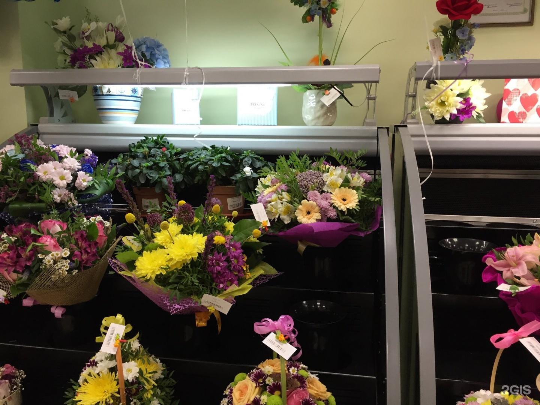 Цветов крым, магазины цветов архангельск адреса и часы работы
