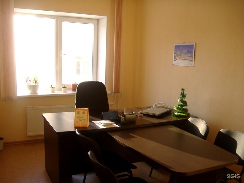 Офисы в германии аренда