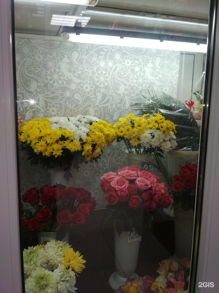 Подарки, купить цветы на октябрьской