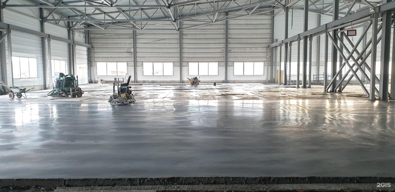Бетон гарант кемерово бетон новополоцк купить