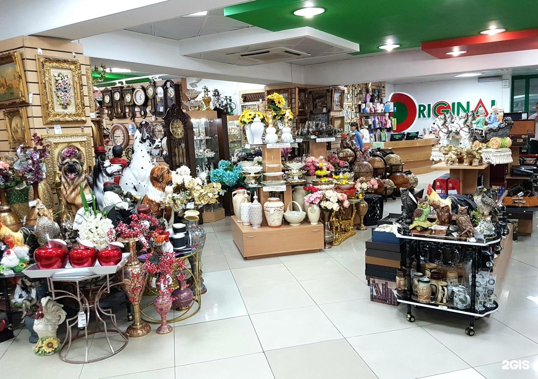 Магазин подарков картинки