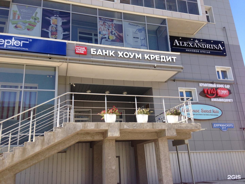 Кредит под птс автомобиля в банке иркутск