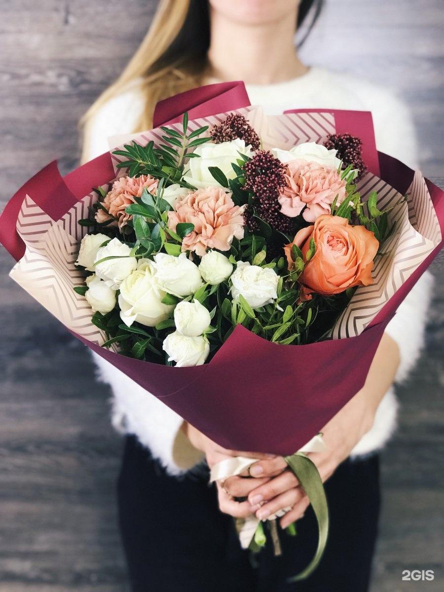 Бисера, чебоксары доставка цветов