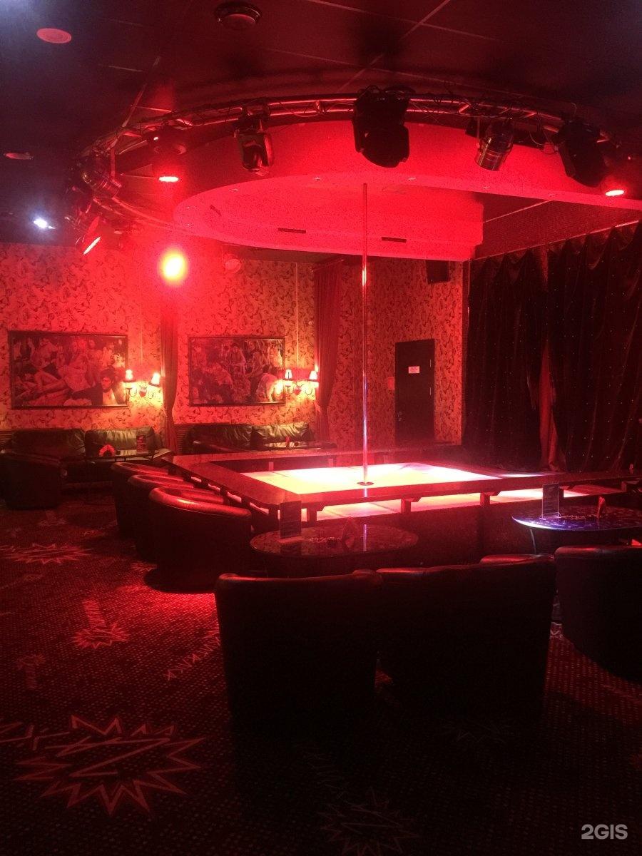 Стрип клубы липецка клуб ближайший ночной рядом со мной
