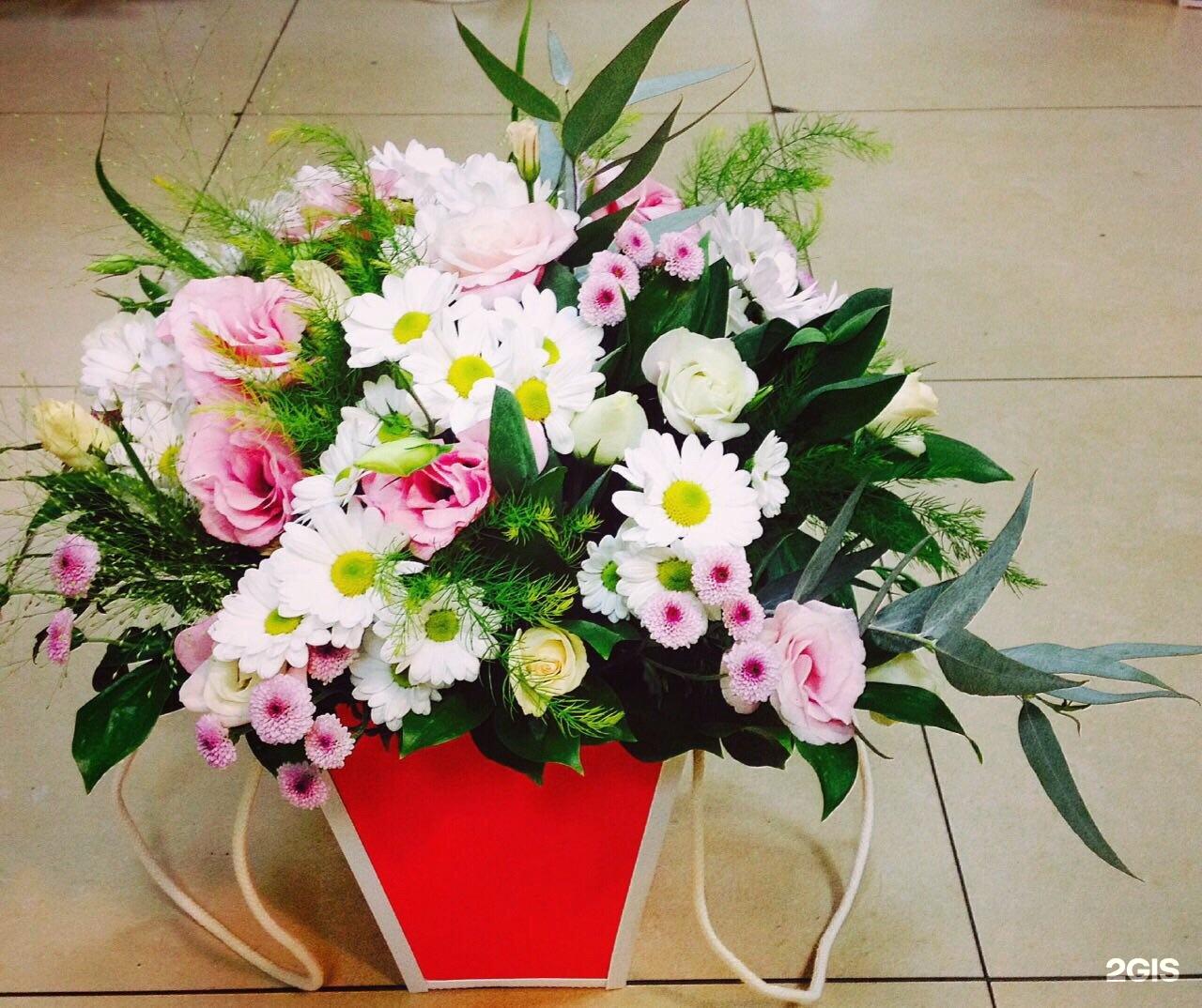 Заказ и доставка цветов ставрополь