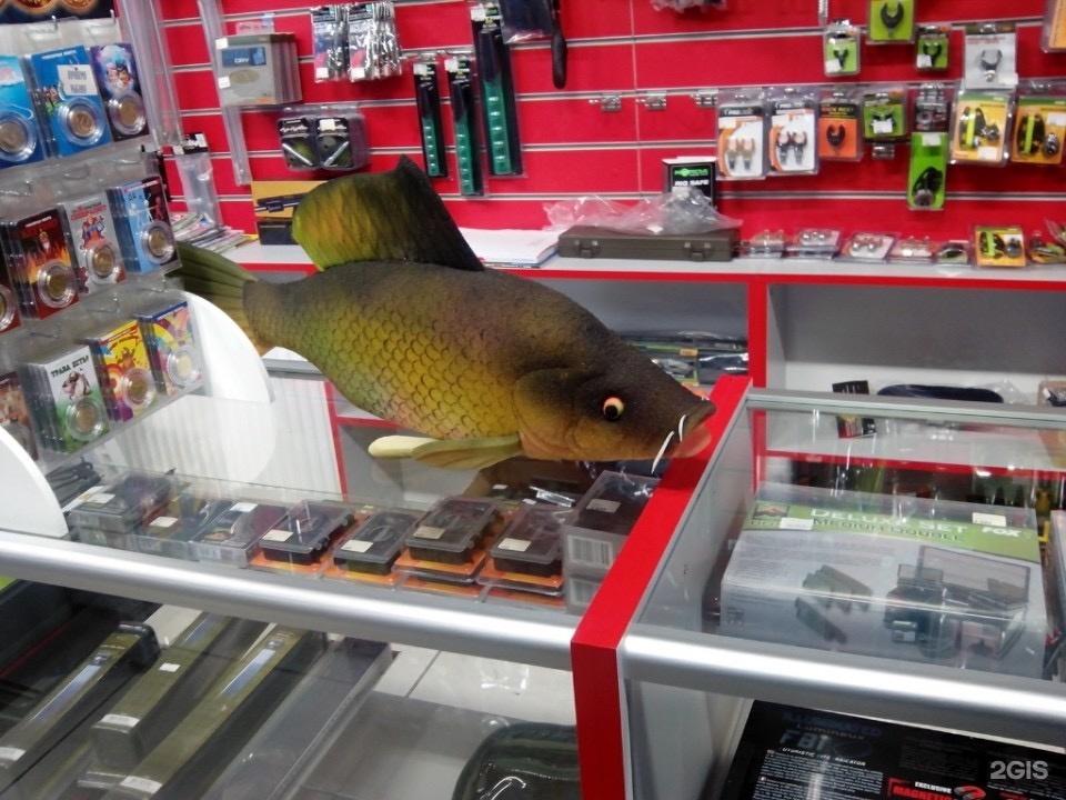2 гис ставрополь рыболовные магазины