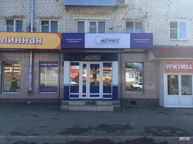кредит в сбербанке гражданам украины