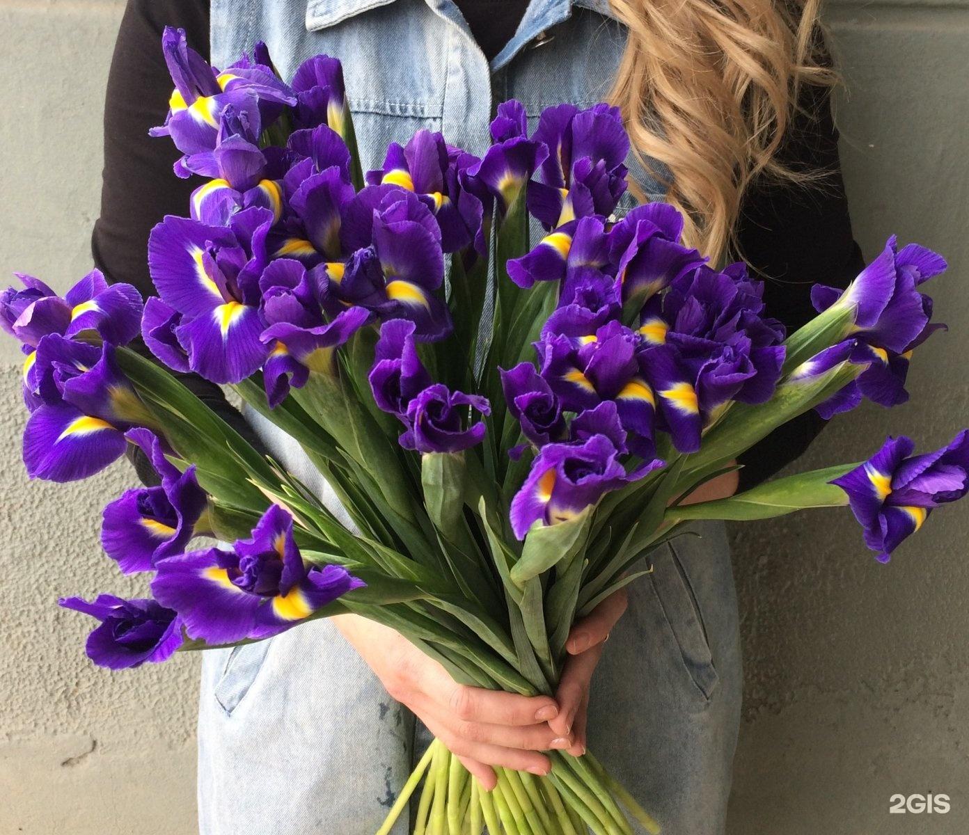 Купить цветы на чернышевской, купить сочи свадебный