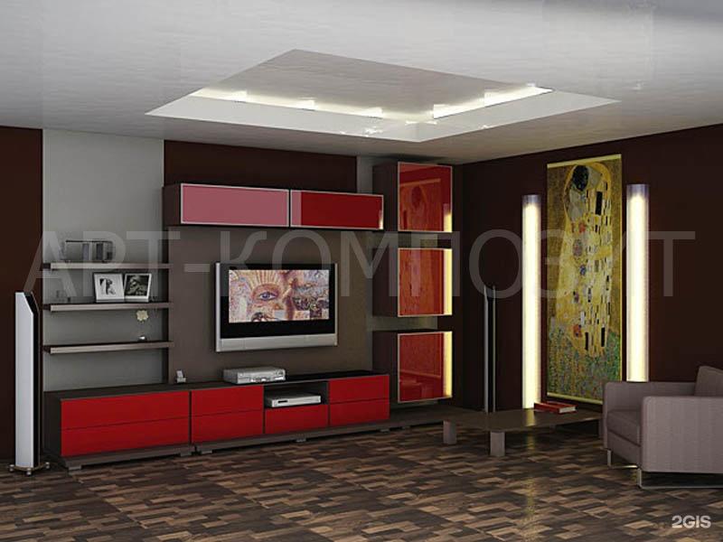 Изготовление мебели в новокузнецке, цена 450 рублей.