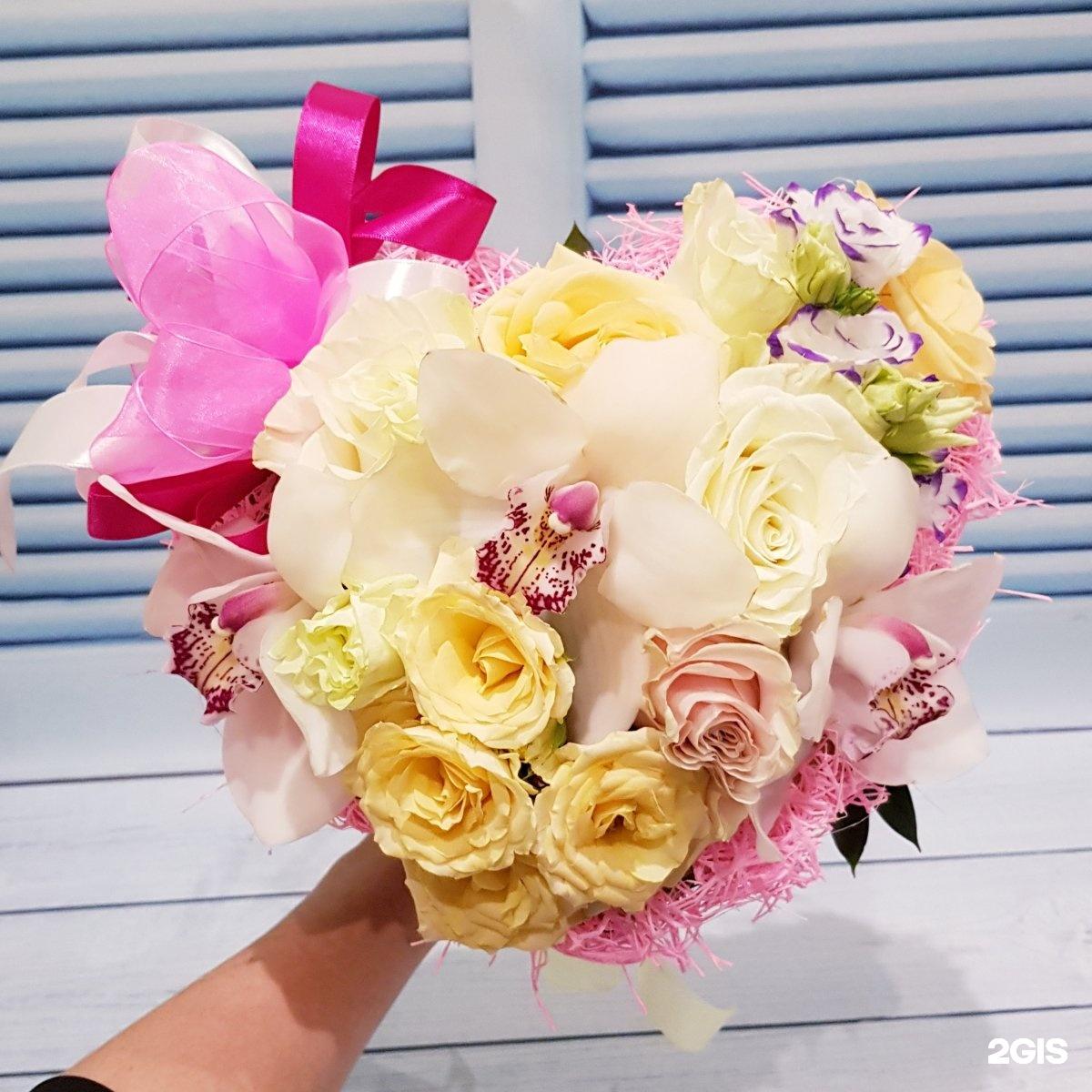 Заказ цветов в калуге, цветов школьная 301