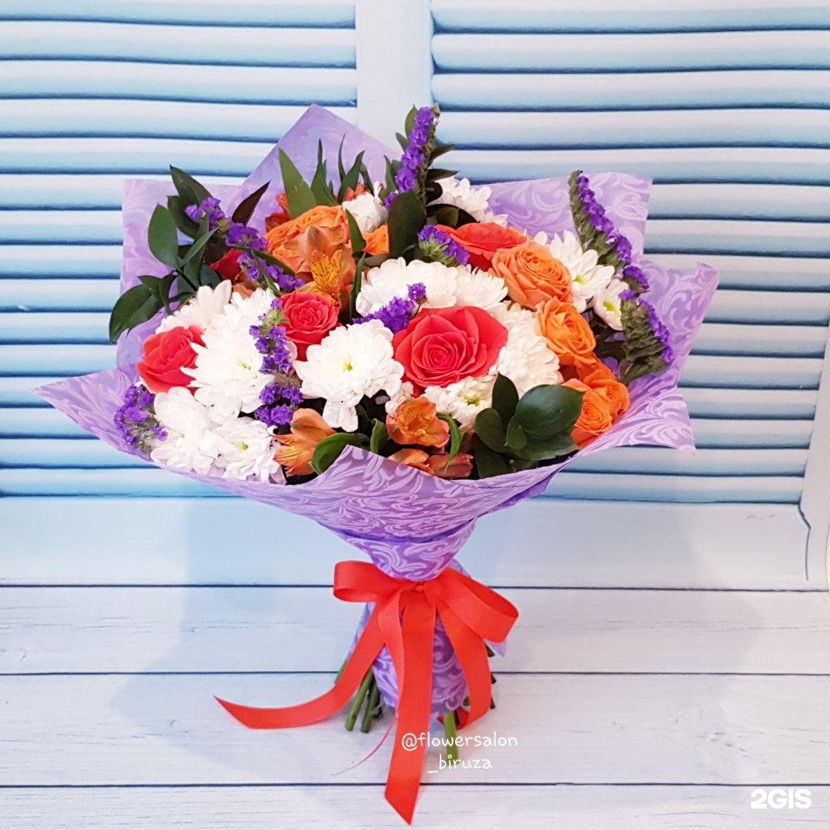 Цветы доставка калуга, для любимого
