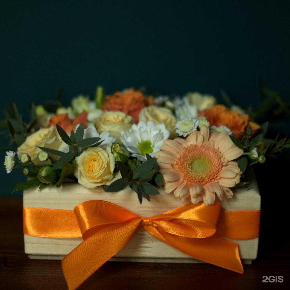 Нижнем, цветы в смоленске доставка