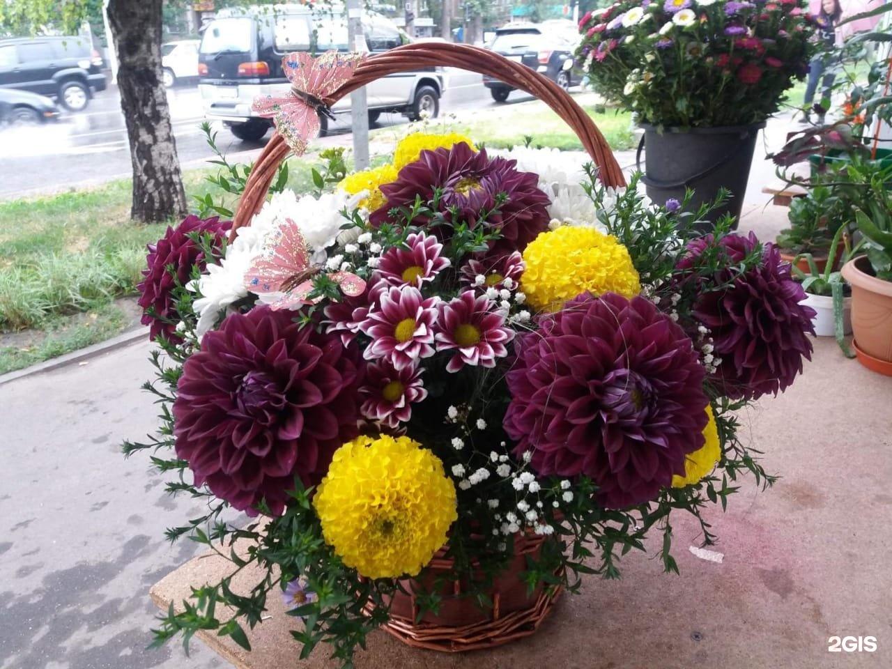Интернет магазины цветов алматы, магазины цветов