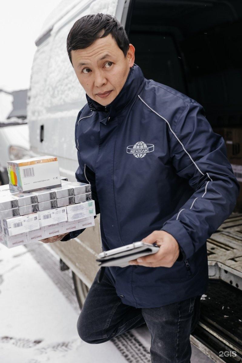 Мегаполис сигареты оптом официальный сайт купить сигареты оптом в минск
