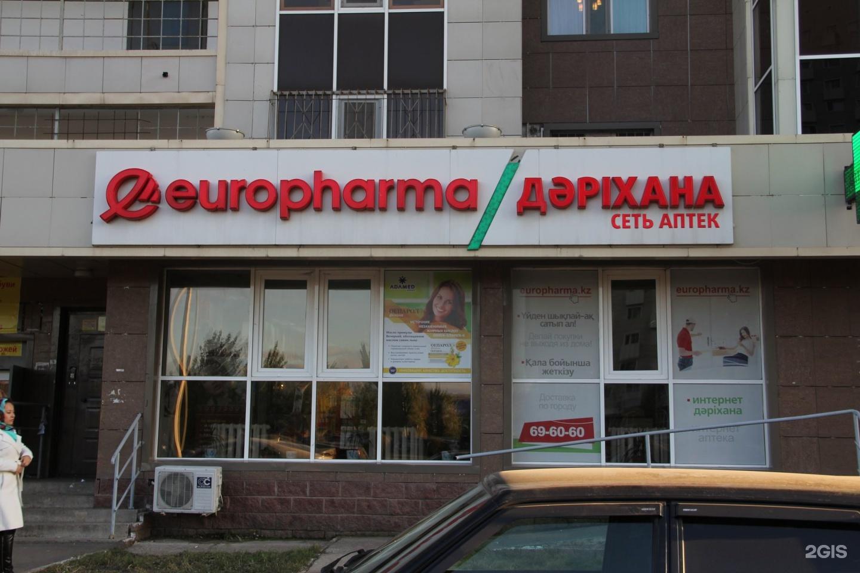 ЛЕВОМЕКОЛЬ цена наличие в аптеках Москвы купить
