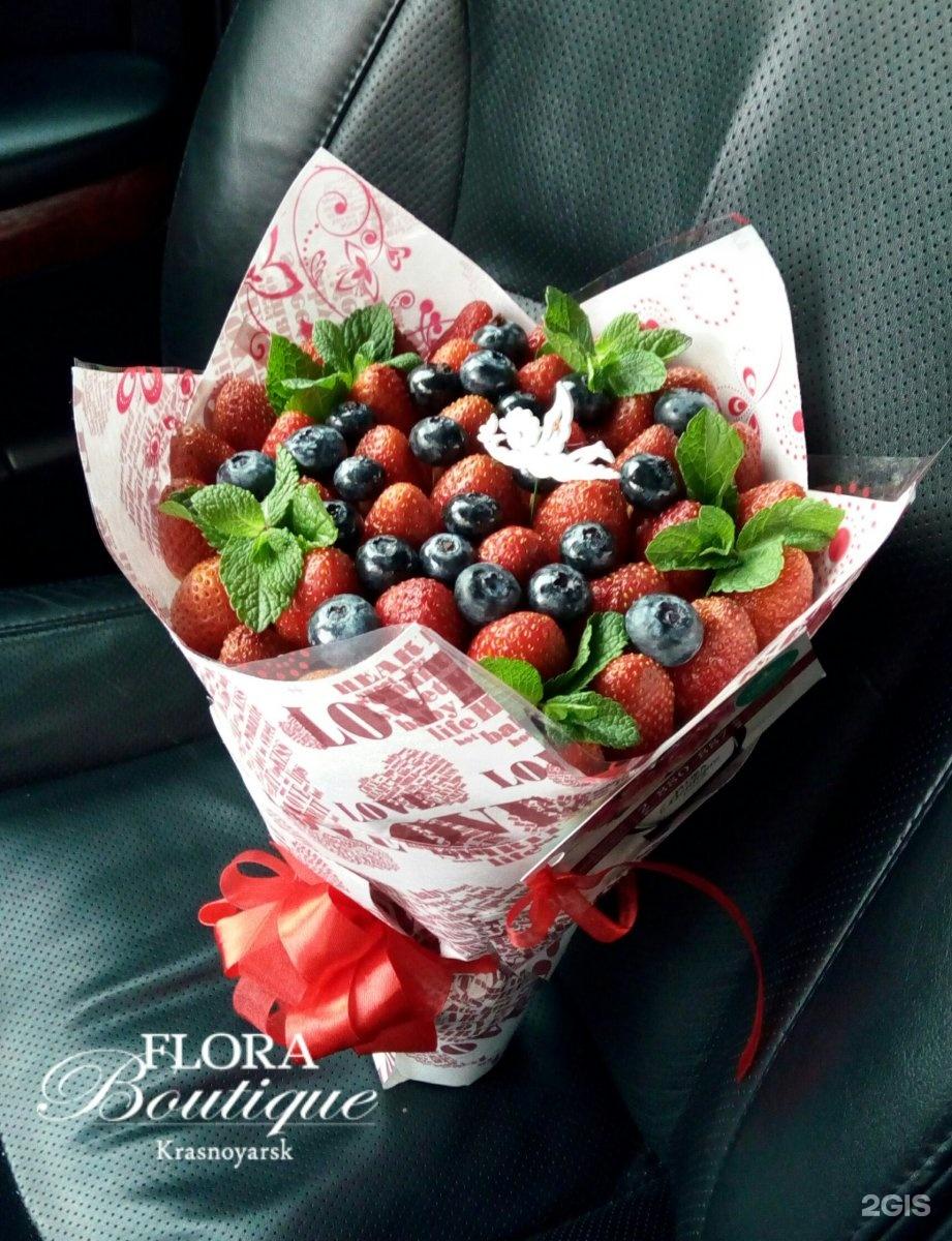Цветов, красноярск букет из клубники