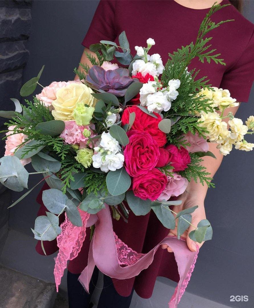 Салоны цветов букет, цветов минску недорого