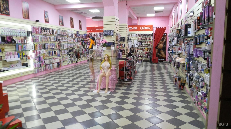 интим магазин липецк