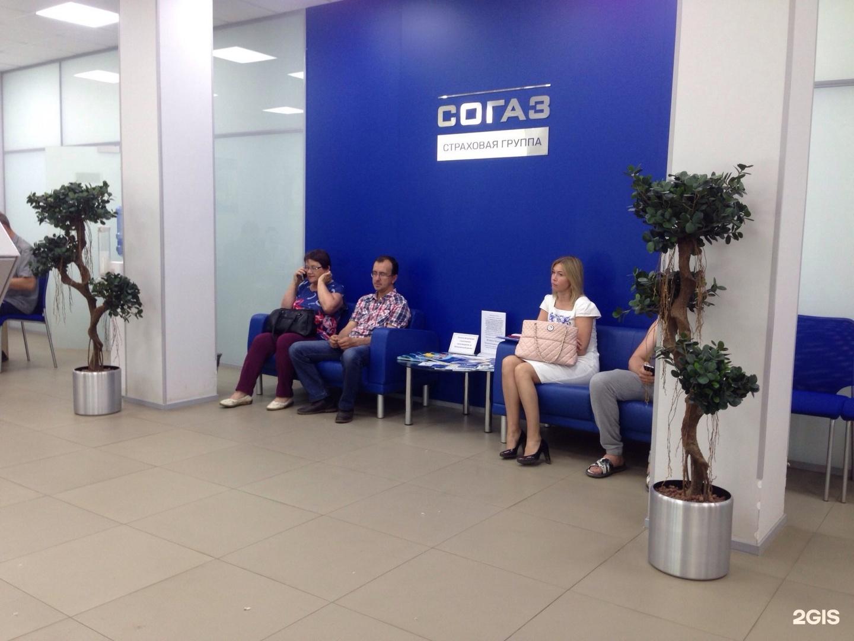 Металлургов проспект,  оао «согаз» основано в году, и является одной из крупнейших страховой компанией в россии.
