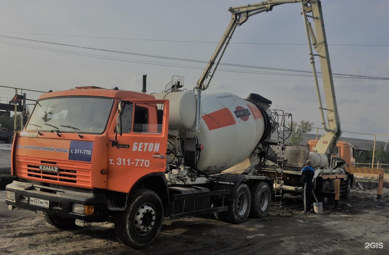 Курск бетон завод бетон для ступенек
