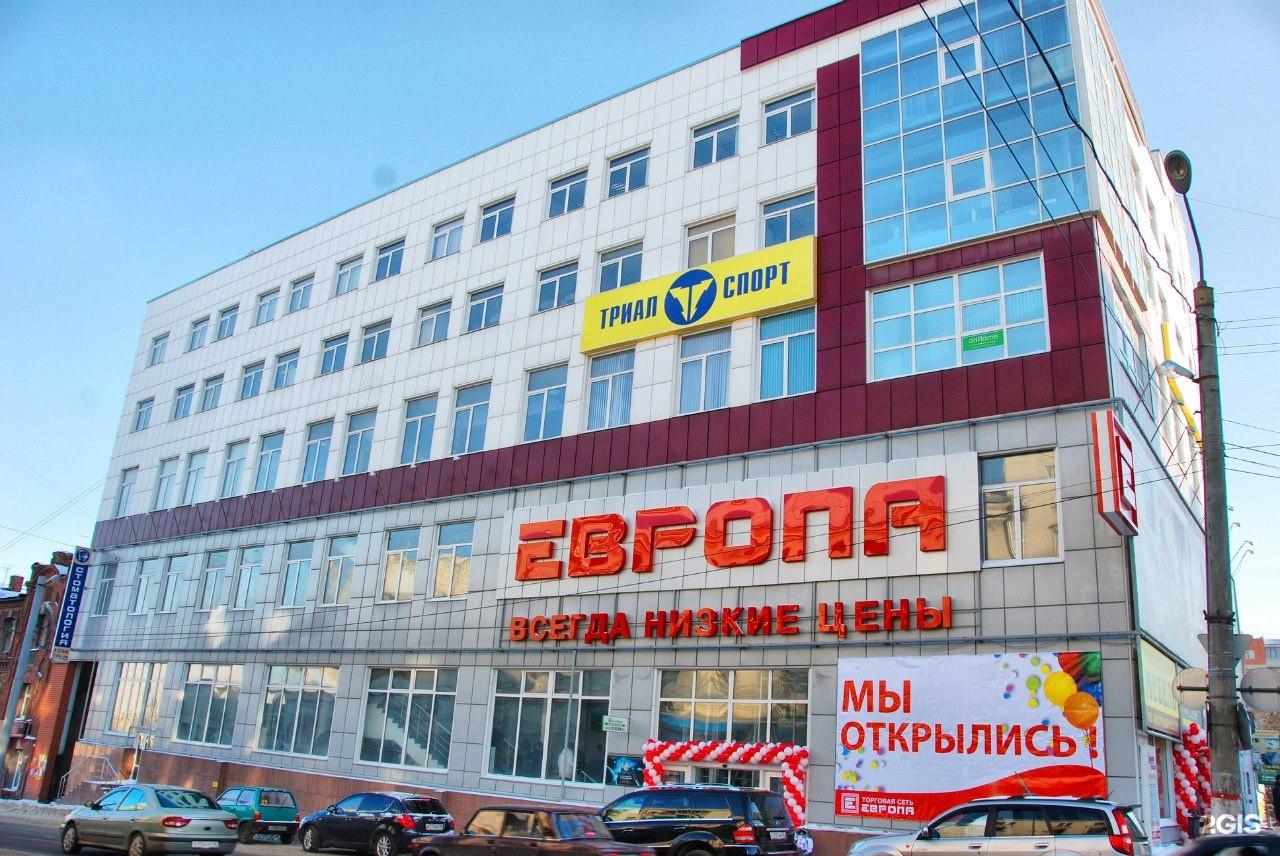 ооо торговый дом центр-плит москва представительство гражданском