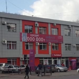 Форте банк караганда взять кредит где взять кредит без справки о доходов