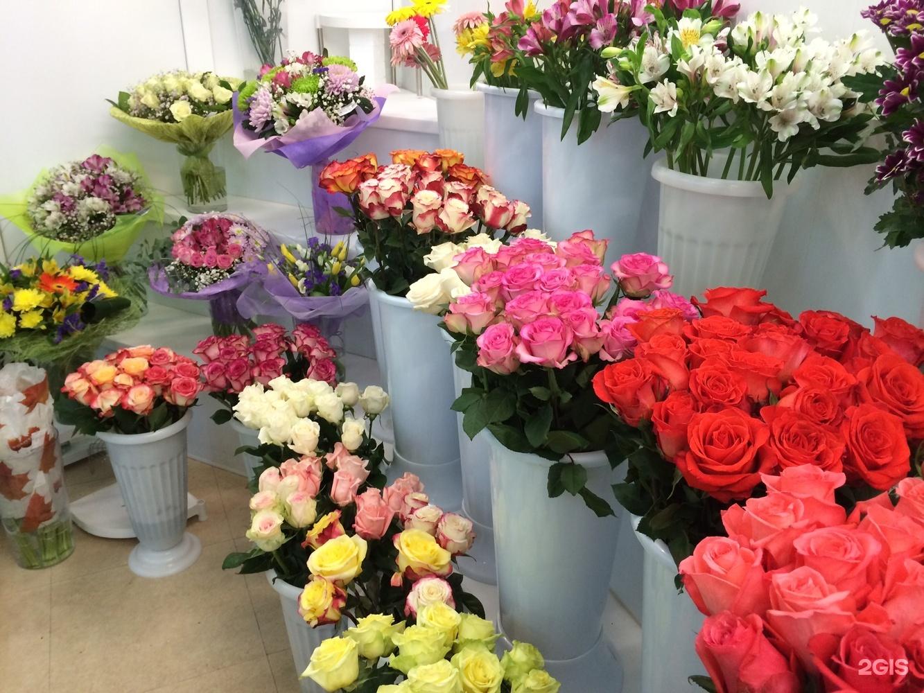 Где купить цветы в златоусте по оптовым ценам, свадебные