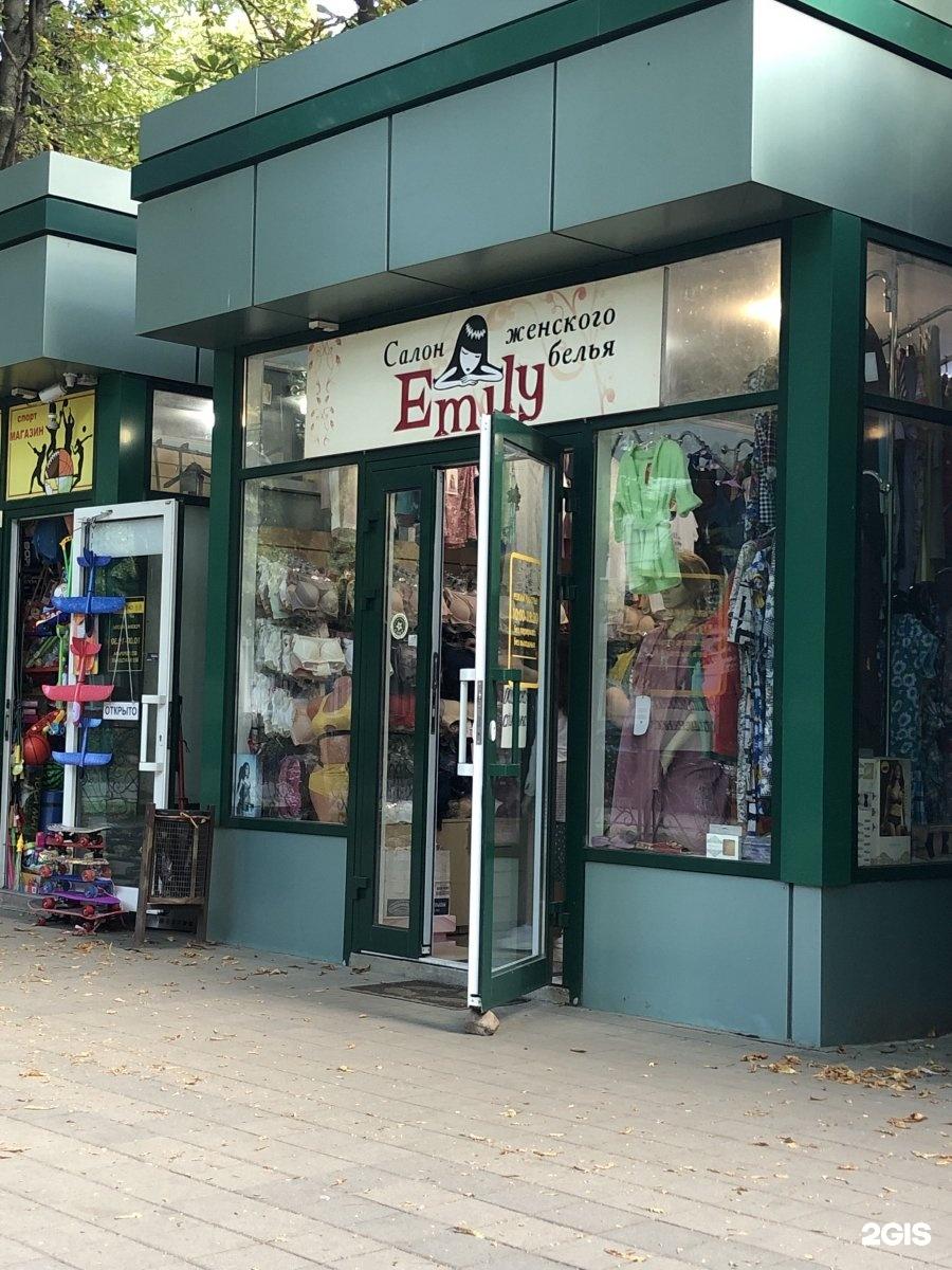 Магазины нижнего женского белья в пятигорске массажер canoo 5