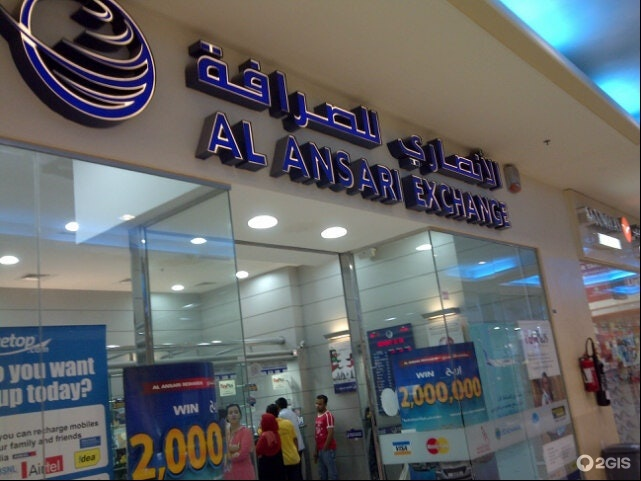 Al Ansari Exchange, Ajman, Safeer Mall, 141/13, Sheikh Khalifa Bin