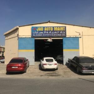 Jad Auto Maintenance, garage, 14, 24 Street (Sharjah), ОАЭ