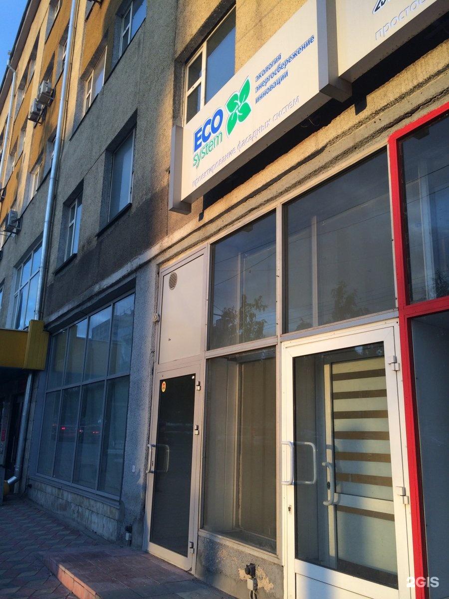 Rfk sfz кредит новосибирск