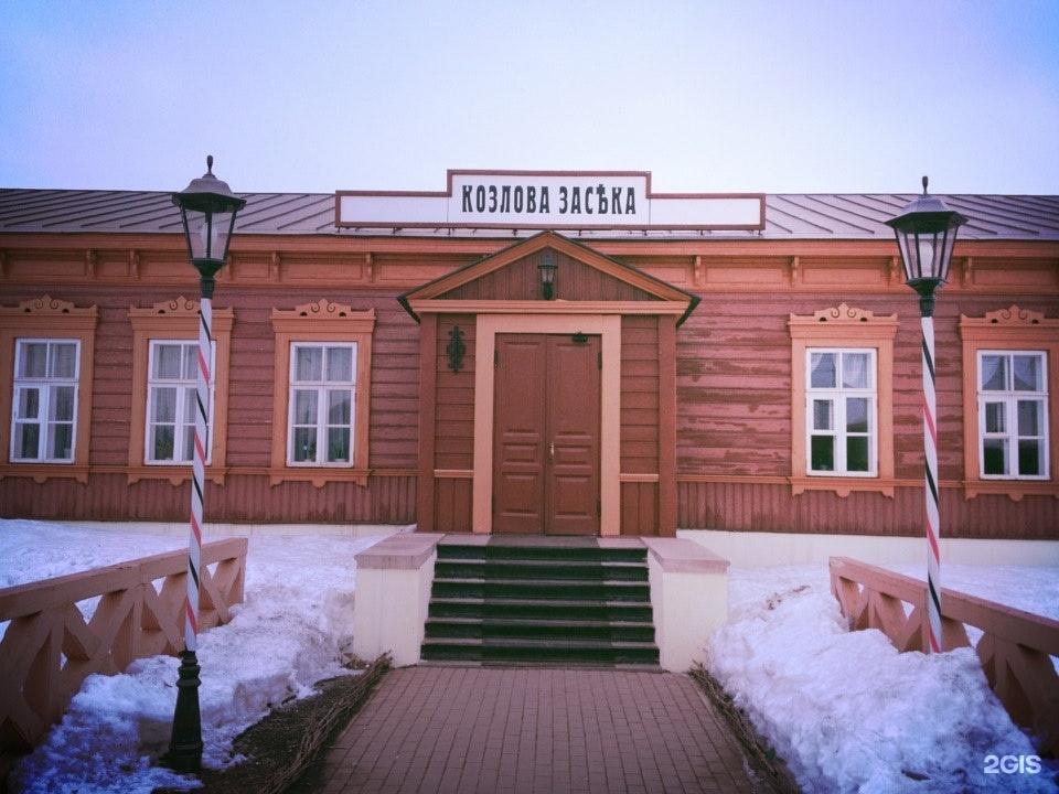 Картинки по запросу козлова засека Тула зима