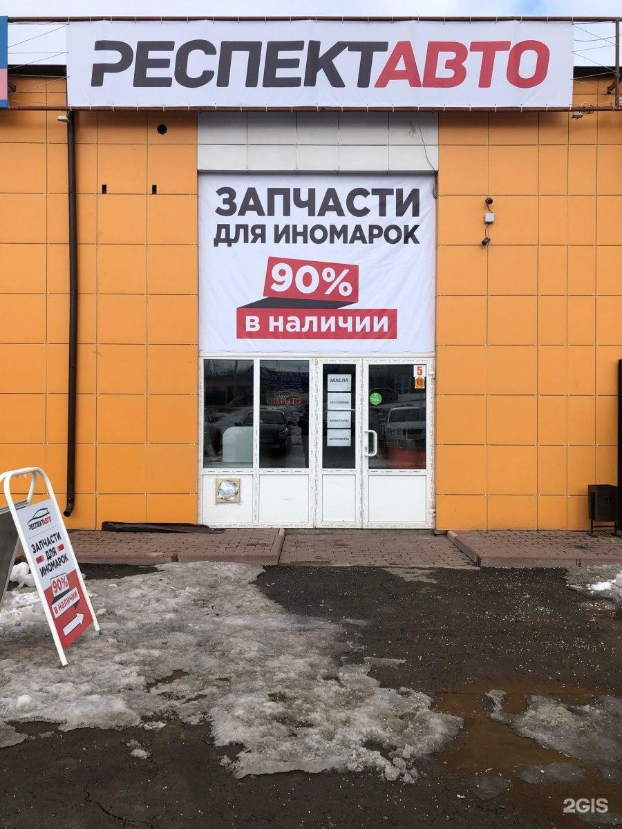 Первомайский бетон новомосковск товарные бетоны и строительные растворы