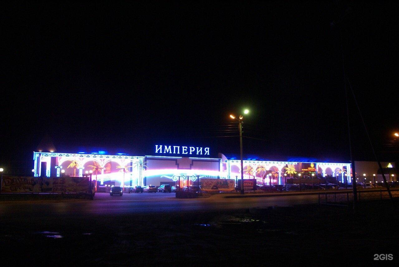 Корона ночной клуб нефтеюганск красноярск ночной клуб подиум
