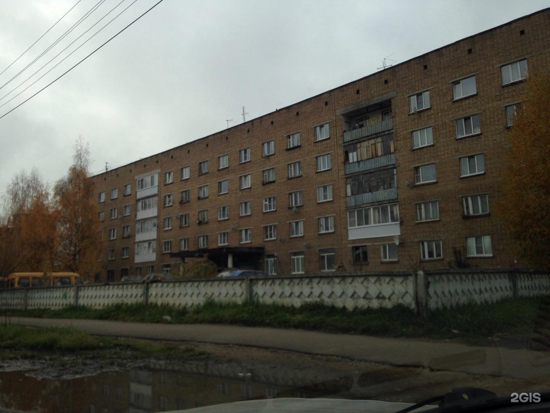 2ГИС - Карта городов России ...