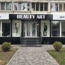 Beauty Art, салон красоты