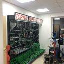 Luxwash, магазин оборудования для СТО и автомоек