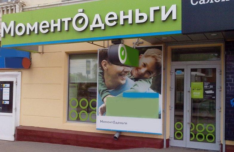 bank-evropeyskiy-ekspress-otzivi